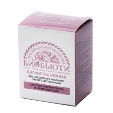 Биочистка   НЕЖНАЯ   для сухой кожи, чувствительной и нормальной кожи   БиоБьюти, Мини-бокс 21гр