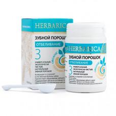 Зубной порошок   ОТБЕЛИВАНИЕ 3    HERBARICA 50 g