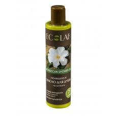 Пенящееся масло для душа   УВЛАЖНЕНИЕ  камелия, манго  250ml EcoLab