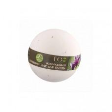 Бурлящий шар для ванны  МАГНОЛИЯ И ИЛАНГ-ИЛАНГ  EcoLab 220 гр