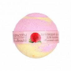 Бурлящий шарик для ванны  РОЗОВЫЙ СОРБЕТ  роза, пачули, миндаль  120g Кафе Красоты