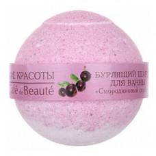 Бурлящий шарик для ванны  СМОРОДИНОВЫЙ СОРБЕТ  смородина, масло жожоба  120g Кафе Красоты