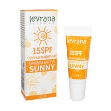 Бальзам для губ   SUNNY   солнцезащитный, SPF 15   10ml Levrana
