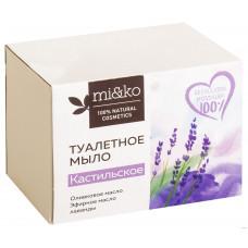 Туалетное мыло   КАСТИЛЬСКОЕ   оливковое масло, лаванда, подходит для детей   75g Mi&Ko
