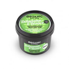 Крем для тела омолаживающий  ДЕВИЧНИК В ВЕГАСЕ  серия Organic Kitchen  100ml Organic Shop