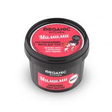 Масло для тела разглаживающее  МИМИМИ  серия Organic Kitchen  100ml Organic Shop