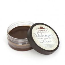 Шоколадное масло для кожи   МЯТА   100g СпивакЪ